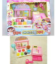 Ice Cream Shop Market Cash Counter Toy Scanner Coin Educational Role Play Toys
