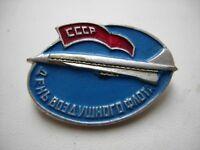 Tu-144 Tupolev Aircraft Vintage Soviet Pin Badge USSR RARE
