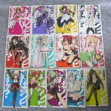 KORE WA ZOMBIE DESU KA Novel Latest Set 1-19 SHINICHI KIMURA KOBUICHI Book FJ*