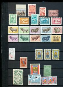 Mongolia 1950s Wildlife Space Sport Mainly MNH (55+Items) Tro616