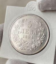 More details for 1894 bulgaria 5 leva .900 silver coin, ferdinand i, km#18