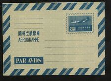 China  air  letter sheet   unused            KL1019