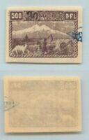 Armenia 🇦🇲 1922 SC 355 used black . f7649