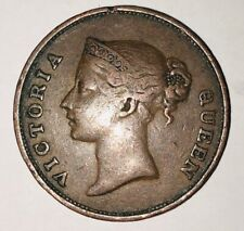 1845 ~ STRAITS SETTLEMENTS (Malaysia) ~ 1 CENT ~ VF20 Condition ~ REPRICED!