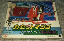 Diaclone MC-09 Cassette  XL120 Transformers 1980 MIB. Takara Microchange