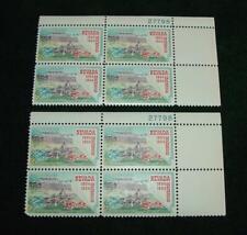 Scotts 1307  HUMANE TREATMENT 1966 5 Cent Plate Block Mint Unhinged VF