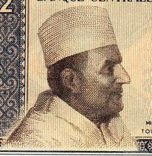 GUINEE petit billet neuf portrait de MOHAMED V ROI  du MAROC Pick21  1981