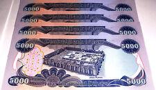 IRAQI DINAR UNCIRCULATED RANDOMLY SERIAL NUMBERED - 10 X 5000= 50,000 DINAR