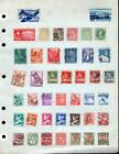 1¢ WONDER ~ SWITZERLAND M&U SMALL LOT ON PAGE ALL SHOWN ~ V233