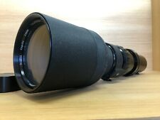 *Near Mint* Nikon Nikkor-P Auto 600mm f5.6 Lens w/ Helicoid unit for Bronica S2