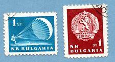 BULGARIA stamps 1963 Coat of Armas / Parachutist - 2 stamps