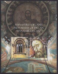 Kosovo, 2009, Church & Monastery, Visoki Decani, souvenir sheet, MNH
