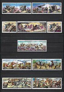 Libya 1980-82 Sc#854//988  Battles/Martyrdom of Omar Muktar  MNH Pairs/Set $11