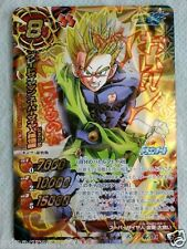 Miracle Battle Carddass DRAGONBALL Card DB16 God OMEGA 1 Great Saiyaman SS GOHAN