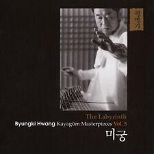 Musique Méditation Asie Kayagum Gayageum Cithare Coréenne Hwang Byung-Ki