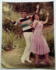 Rare Vintage Bollywood Poster - Jeetendra - Dimple Kapadia - 16 inch X 20 inch