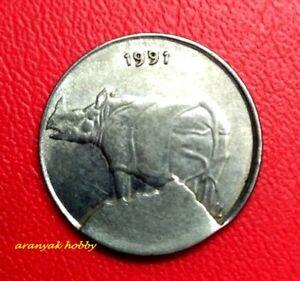 India 25 Paise withdrawn issue steel Rhino series rare variety CUD error coin
