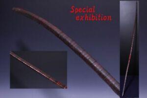 Japanese Antique long Bow arrow yumi big yoroi katana archery samurai busho Edo