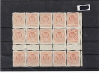 germany mint private courier stamps block ref 10211