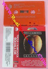 MC SQUALLOR Tocca l'albicocca 1985 italy RICORDI ORIZZONTE no cd lp vhs dvd