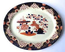 Antique HOBSON Chusan Oriental Pattern Meat Plate Staffordshire Victorian c1870