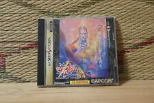 Vampire Hunter Sega Saturn SS Japan Very Good Condition!