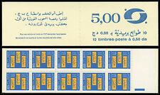 ALGERIE CARNET N°C.644ab**  TB,  1976 Algeria  booklet MNH