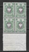 RUSSIA 1909-12 IMPERIAL EAGLE AND POST HORNS BLOCK OF 4 WITH MARGIN SC # 83 MNH