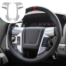 Fit Ford F150 2009-2014 Steering Wheel Moulding Cover Bezel trims Accessories RT