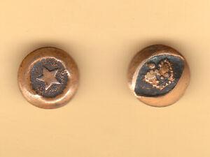 2 JACKSONIAN GOLDEN AGE BUTTONS separetly applied brass rims