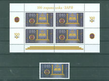 "2014-BULGARIA -MASONIC- STAMPS -100 YEARS LODGE""ZARYA""-6"