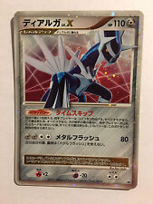 Pokemon Card / Carte Dialga LV.X Holo DP3