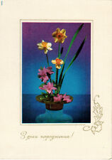 1975 Ukrainian HAPPY BIRTHDAY postcard with Flower arrangement daffodils