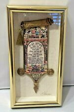 "Judia Wall Plaque ""Blessing Upon This House"" Under Glass Signed By The Artist"