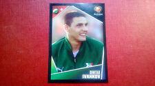 Figurina sticker EURO 2004 Panini IVANKOV BULGARIA n°218