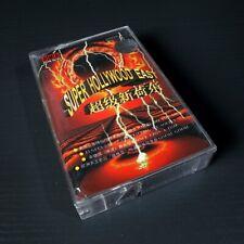 Super Hollywood East 超级新荷东 CHINA Import Cassette VMP Label Italodance #0905
