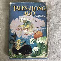 1965*1st* Tales Of Long Ago - Enid Blyton(Janet & Anne Grahame Johnstone)Dean
