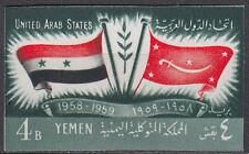 Yemen 1959 ** Mi.165 B Arabische Union Arab States