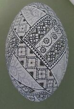 Pysanka, Real Ukrainian Easter Egg, Emu Shell, Etched Design, Drill, Painted, 6""