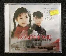 THE ROAD HOME Video CD Movie VCD Chinese & English Subtitles NEW Free Shipping