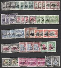 GUYANA UNCHECKED COLLECTION 1966-67 INDEPENDENCE OVERPRINTS  47 STAMPS FINE USED