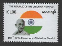 Myanmar 2019 Burma Mahatma Gandhi 150th Birth Anniversary India Indian theme