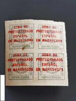 Spanish Morocco , Block of 4 stamps (Overprint) EDIFIL 57, MH (1916-1920)