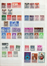 BAHRAIN KGVI onwards 42 DIFFERENT MINT HINGED / USED STAMPS