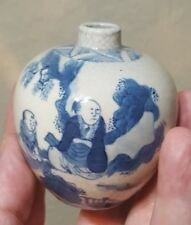 Antique Chinese Kangxi blue white porcelain jar vase snuff bottle