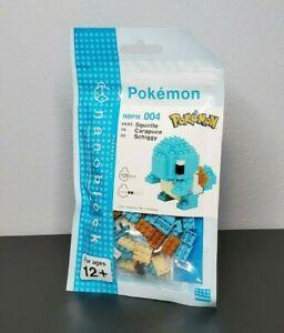 Kawada Nanoblock Pokemon Squirtle