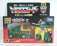 Takara Transformers Classic G1 Reissue Encore 14 Autobot Hoist Figure