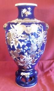 Huge Antique Old Asian Art Pottery Vase Urn Chinese Japanese Blue Chrysanthemum