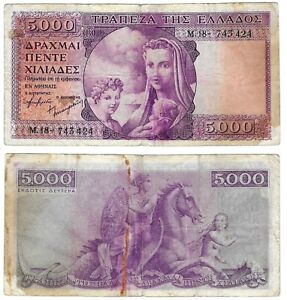 5000 Drachmai ND(1947) Greece Banknote SN:M.18 743424 # 177 Karamitsos # 170