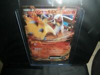 Pokemon JAPANESE MEGA BLAZIKEN EX MEGA BATTLE ULTRA RARE 127/XY! SEALED